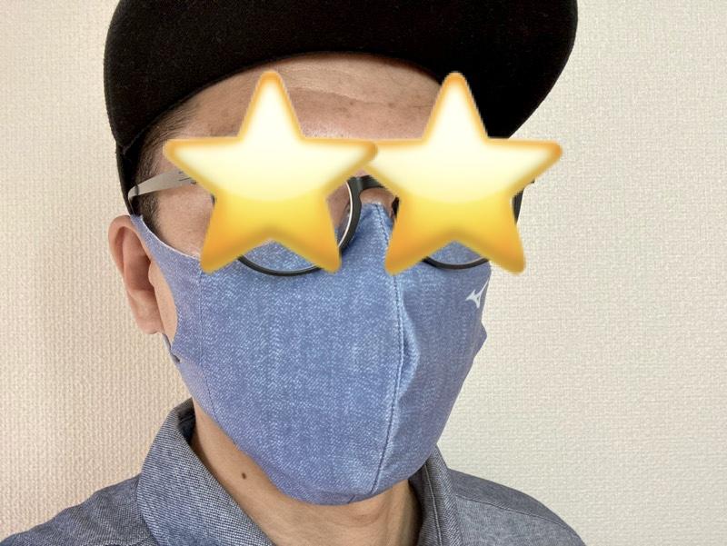 サイズ ミズノ マスク